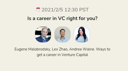 Is a career in VC right for you?