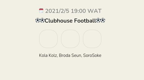 ⚽️⚽️Clubhouse Football⚽️⚽️