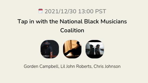 Tap in with the National Black Musicians Coalition