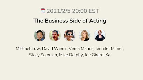 The Business Side of Acting