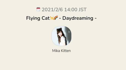 Flying Cat🐈🌈 - Daydreaming -