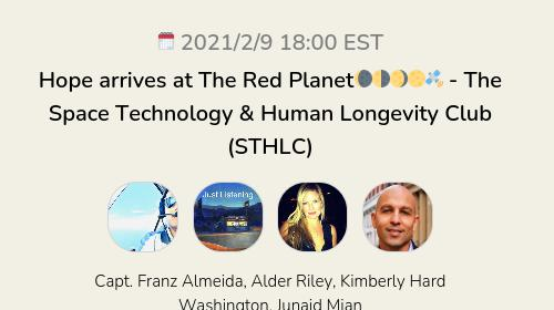 Hope arrives at The Red Planet🌘🌗🌖🌕🛰 - The Space Technology & Human Longevity Club (STHLC)