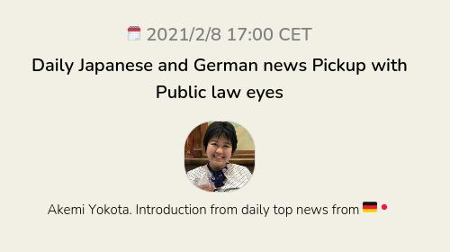 Daily Japanese and German news Pickup with Public law eyes