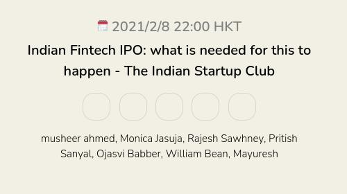 Indian Fintech IPO: what is needed for this to happen - The Indian Startup Club