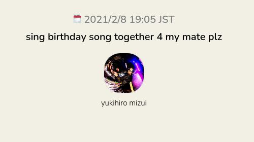 sing birthday song together 4 my mate plz