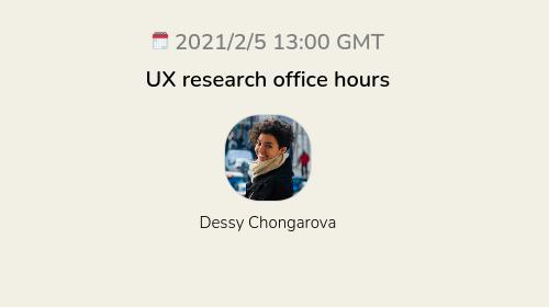 UX research office hours