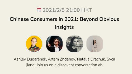Chinese Consumers in 2021: Beyond Obvious Insights