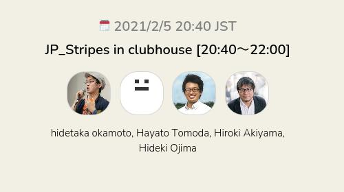 JP_Stripes in clubhouse [20:40〜22:00]