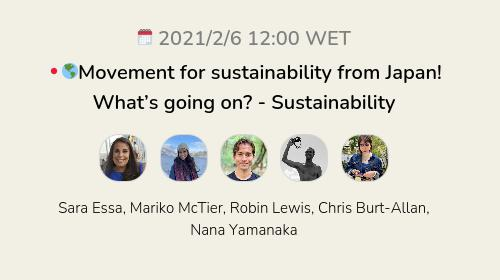 🇯🇵🌎Movement for sustainability from Japan! What's going on? - Sustainability
