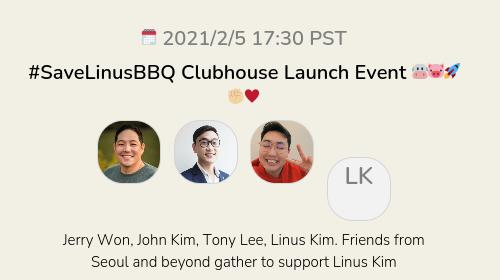 #SaveLinusBBQ Clubhouse Launch Event 🐮🐷🚀✊🏼♥️