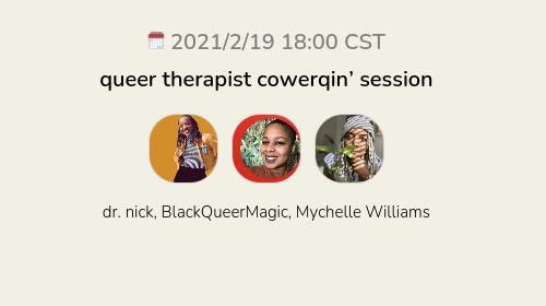 queer therapist cowerqin' session