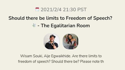 Should there be limits to Freedom of Speech? 🕊 - The Egalitarian Room