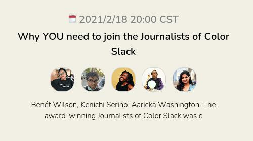 Why YOU need to join the Journalists of Color Slack